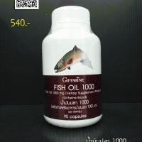 น้ำมันปลา กิฟฟารีน ชนิดแคปซูลนิ่ม ทานง่าย สำหรับคนรักข้อ