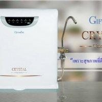 เครื่องกรองน้ำคริสตัล กิฟฟารีน Water Purifier น้ำดื่มอัลคาไลน์ เพื่อครอบครัวที่คุณรัก