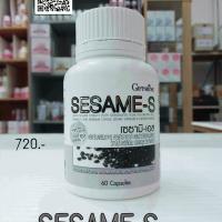 เซซามิ กิฟฟารีน SESAME S เซซามิน สารสกัดงาดำ ยับยั้งมะเร็ง