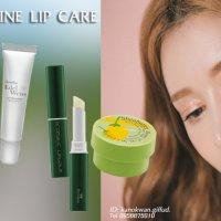 กิฟฟารีน ลิป ทรีทเมนท์ Giffarine Lip Treatment ปากชุ่มชื้น ไม่แห้ง ป้องกันแสงยูวี