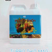 เทอร์โบไทโอแม็ก กิฟฟารีน Turbo Thio Mag เพิ่มความเขียวให้กับพืช ปรับโครงสร้างให้ดินระบายน้ำได้ดี