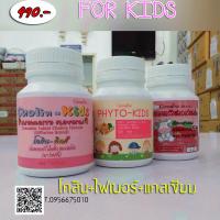 อาหารเสริมเด็ก กิฟฟารีน บำรุงร่างกาย เสริมสร้างพัฒนาการให้ลูกรัก